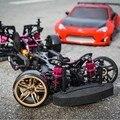 Frete grátis rwd/4wd 3 corridas de carro 4wd deriva quadro cs d4 profissional rc cars