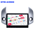 """10.2 """"Quad Core Android 5.1 GPS Del Coche para toyota rav4 2006-2012 con Espejo Enlace RAM 1G iNAND 16G auto Estéreo multimedia"""