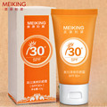 Facial protector solar spf30 crema meiking + lsolation uv protector solar cuerpo duradero corrector protector solar protector solar verano esenciales mkz120