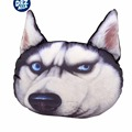 3D Huskies creative car headrest cartoon car pillow neck pillow automotive supplies