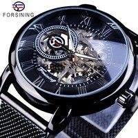 Forsining Ретро Модный дизайн скелет спортивные механические часы светящиеся руки прозрачный сетчатый браслет для мужчин лучший бренд класса л...