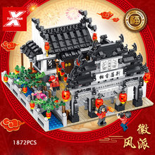China Design Huizhou of Style Architecture block figure city street view Big house Courtyard Dwellings moc brick toy collection(China)