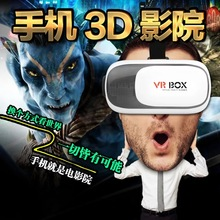 Vr Box2 Vr Blu-ray Virtual 3d Glasses Head Wearing Smart Glasses стоимость