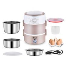 220V Портативный электрическая плита риса Плита мини Электрический ланч-отопление коробка одиночный/двойной Слои 1L 1.2L 2L доступны кастрюля для приготовления еды