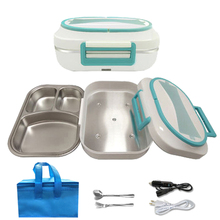 12V 220V Electric Lunch Box Stainless Steel Home Office Car Bento Box Food Warmer Portable Heater Rice Travel Dinnerware Sets цена 2017