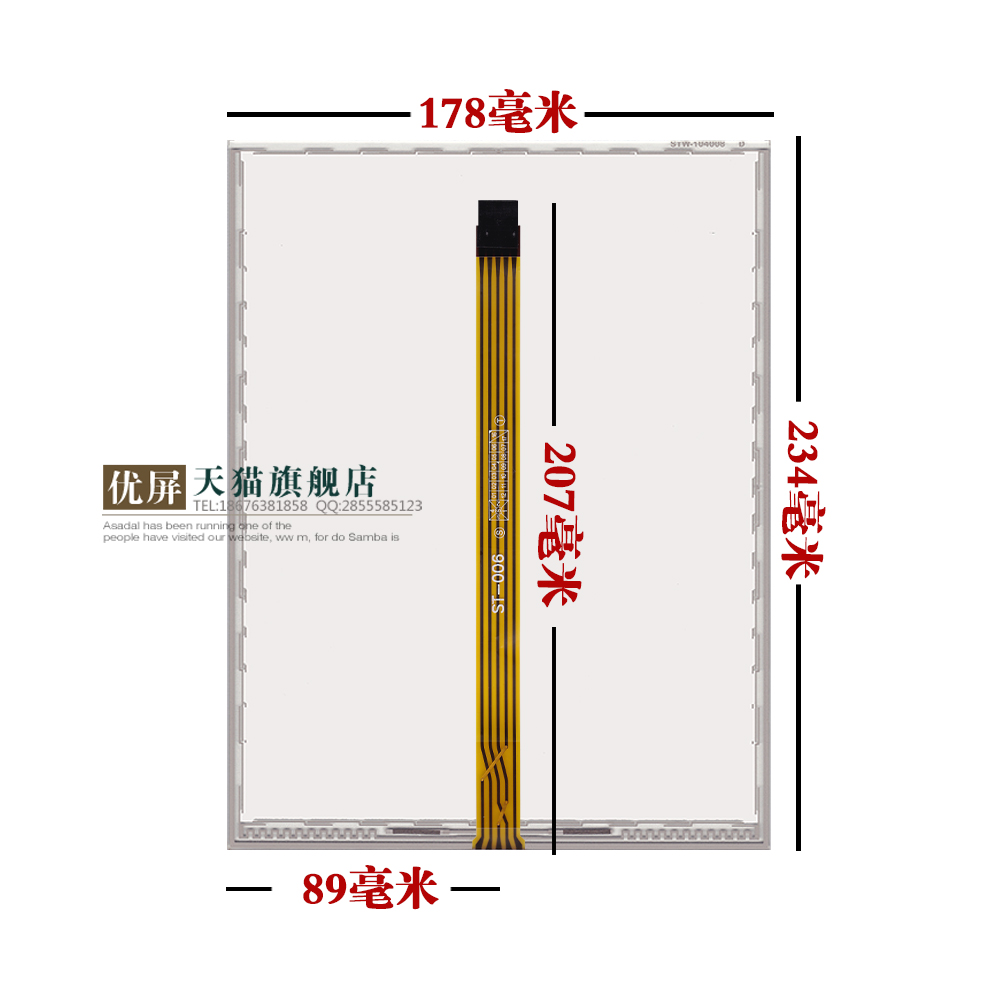 10.4 inch touch screen 5 line ELO SCN-AT-FLT10.4-Z03-0H1-R 001-0H1 AMT2507 10 4 inch touch s creen glass p anel elo scn at flt10 4 z03 0h1 r scn a5 flt10 4 z03 0h1