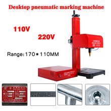 JMB-170 Portable Marking Machine For VIN Code, Electric / Pneumatic Dot Peen Marking Machine 110/220V 200W 1PC