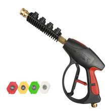 Hoge Druk Water pistool nozzle Cleaner Auto Washer Spray Jet Pistool Turbo Waterslang Self-wassen Draagbare Machine Auto cleaner @ 15(China)