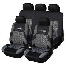 Autoyouth сиденья полиэстер Ткань Универсальный Автомобильный Чехлы на сиденья для сиденья протектор стайлинга автомобилей Аксессуары для интерьера