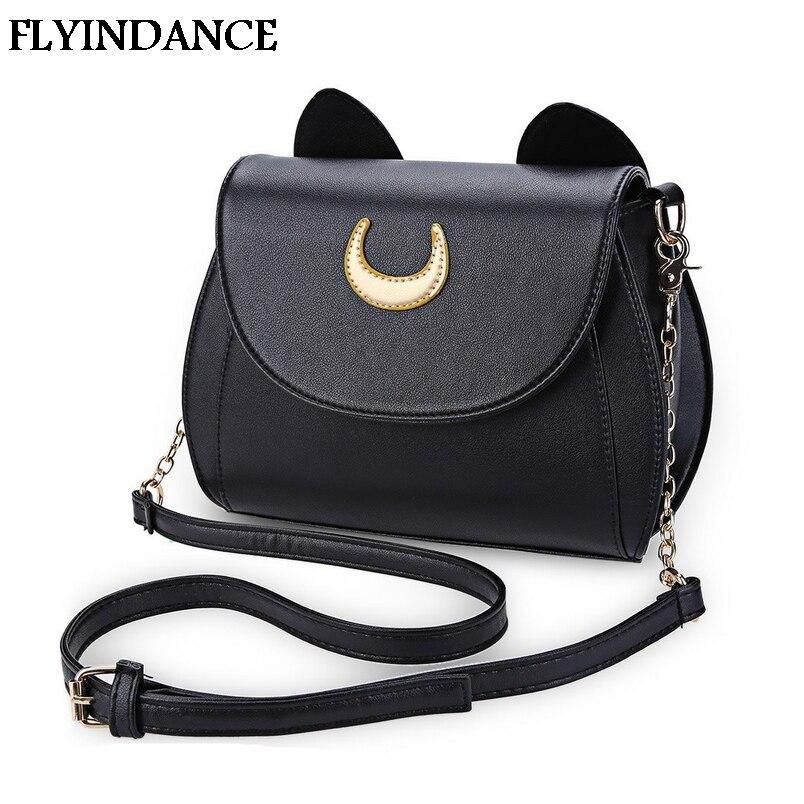 FLYINDANCE Sailor Moon Ladies Handbag Black Luna Cat Shape Chain Shoulder Bag PU