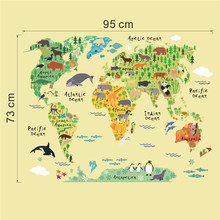 Animals and World Map Wall Sticker