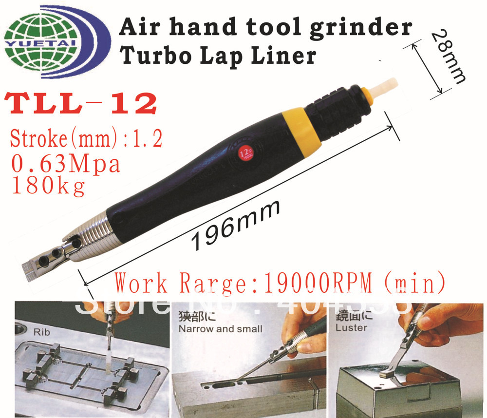 Turbo Lap Liner  TLL-12 air hand tool grinder (Max.Free Speed :19,000RPM  Stroke:1.2mm 0.63MPA ) turbo air kr25 1