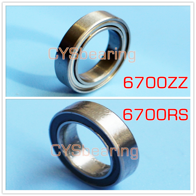 6206-2RS 30x62x16mm ABEC1 Thin-wall Shielded Deep Groove Ball Bearing