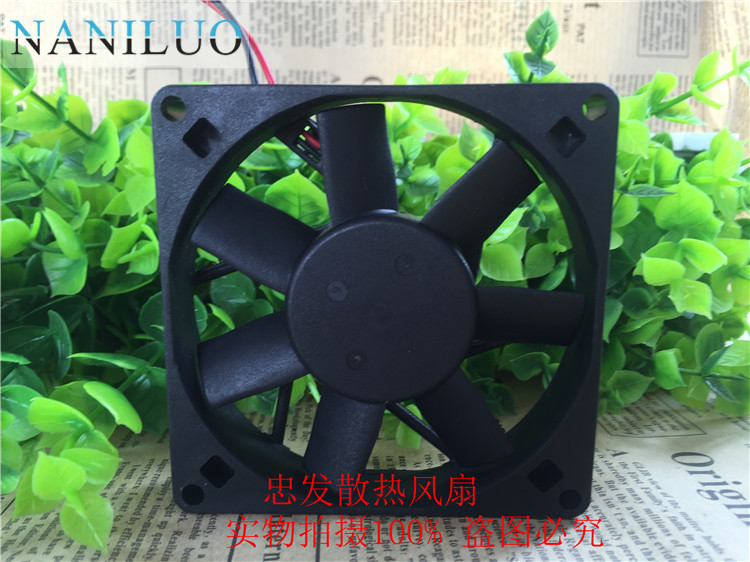 NANILUO AD0805HB-D71 8015 <font><b>80mm</b></font> 8cm DC <font><b>5V</b></font> 0.43A chassis power silent quiet computer case cooling <font><b>fans</b></font> image
