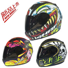 Ms motorcycle male four seasons helmet HJC helmet full face Arai whole suv car racing helmet