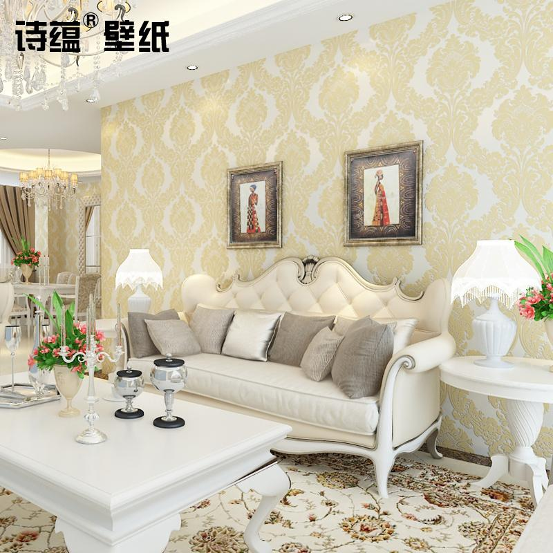 Group Of French Living Room Wallpaper