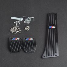 Free Shipping 3PCS Aluminium MT Foot Pedals / Pedal For BMW F30 F10 F20 E90 E60 E63 F12 E84 F25 1 3 5 6 Series GT