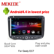 Quad core1024*600 Android 4.4.4 Car DVD GPS Navigation Multimedia Player Car Stereo for Geely Emgrand EC7 Radio Wifi BT