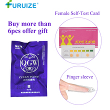 12pcs Feminine hygiene Swab tampons Beautiful life Yoni pears discharge toxins gynaecology Women Vaginal tampons Health Care 12pcs feminine hygiene swab tampons beautiful life yoni pears discharge toxins gynaecology women vaginal tampons health care