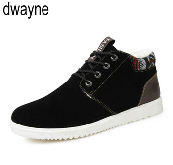 Plus thickening autumn winter outdoor leisure men boots warm tooling cotton shoes England boots men's shoes snow boots fgb78