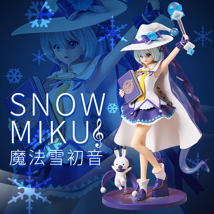 NEW hot 27cm Hatsune Miku Snow Miku Action figure toys collection doll Christmas gift with box a toy a dream new hot 28cm assassins creed altair ibn la ahad edward action figure toys doll collection christmas gift with box