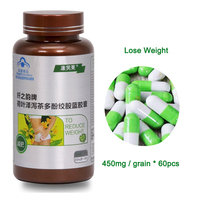 Lotus Leaf Diarrhea Tea Polyphenols Gynostemma Extract Slimming Products Loss Weight Diet Product For Women Quick Promotes Burn