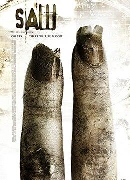 《电锯惊魂2》2005年美国,加拿大悬疑,惊悚,恐怖电影在线观看