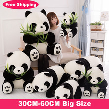цена на 30cm/50cm/60cm Large Size Panda Doll Plush Toy Baby Bear Pillow Panda Cloth Doll Kids Toys Baby Birthday Gift For Boys Girls