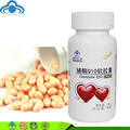 Coenzyme Q10 soft capsule Improve myocardial function, protect the heart coq 10