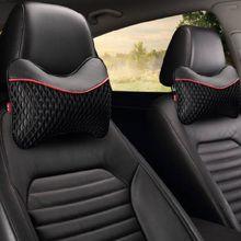 2pcs Soft Cotton Car Headrest Neck Pillow BLACK PU Leather Travel Accessories