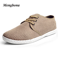 2017 Brand New Soft Men Casual Shoes Fashion Linen Shoes 3 Color Breathable Flats Zapatos Hombre