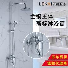 Настенный душ наборы под давлением охраны окружающей среды могут быть сняты душ круглый дождь топ спрей пользовательские оптовая