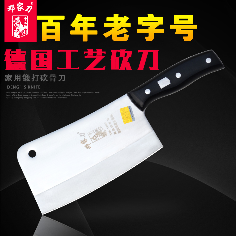 Yamy Ck Kitchen Knives Set Hand Forged Chop Bone Cutting Chopping Carving Knife Main Accessories Chinese Sytle In From Home