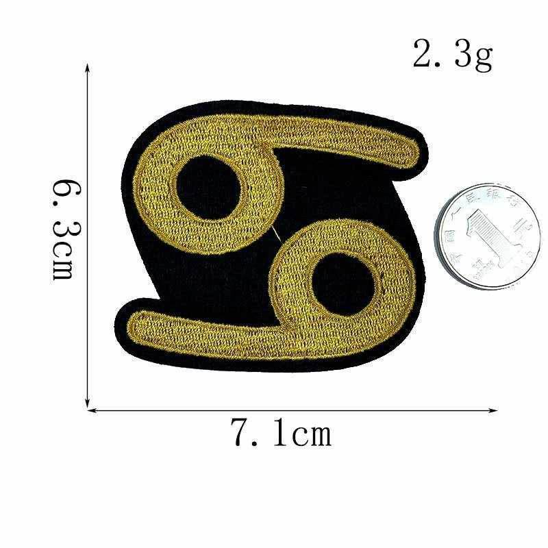 Occident Astrology Embroidered Iron On Patches 12 Constellations Marks Gold Line Beauty Embroidery DIY Coat Shoes Accessories