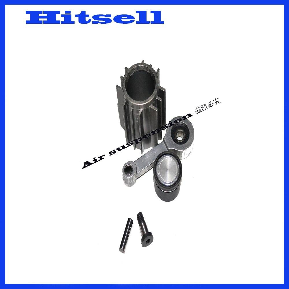 Air Compressor For Land Rover LR3 LR4 & Range Rover 2005 2013, LR023964 LR015303 RQG500090 LR044360 LR038118