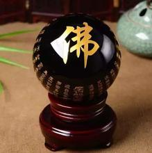Natural obsidian sphere of great sorrow mantra the Buddha six words proverbs buddhist sutra black crystal ball
