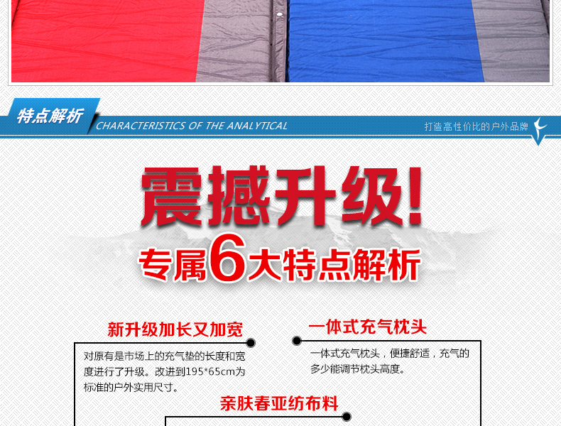 China mattress outdoor Suppliers