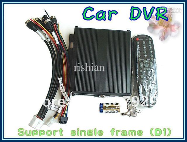 Mobile DVR H.264 Support 4CH CIF Real Time Video up to D1 standard,with GPS/3G for Various Cars