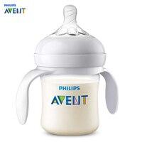 فيليبس avent 4 أوقية/125 ملليلتر مقبض حليب الطفل زجاجة تغذية شرب كوب التدريب مرنة لولبية تصميم الحليب bottlees التغذية