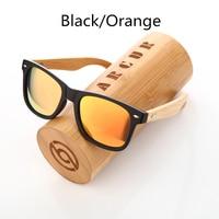 Bamboo Orange B