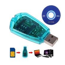 USB Мобильный телефон Стандартный sim-карта ридер/Писатель/копия/Cloner/резервный комплект Sim карта ридер GSM CDMA мобильный телефон SMS Резервное копирование
