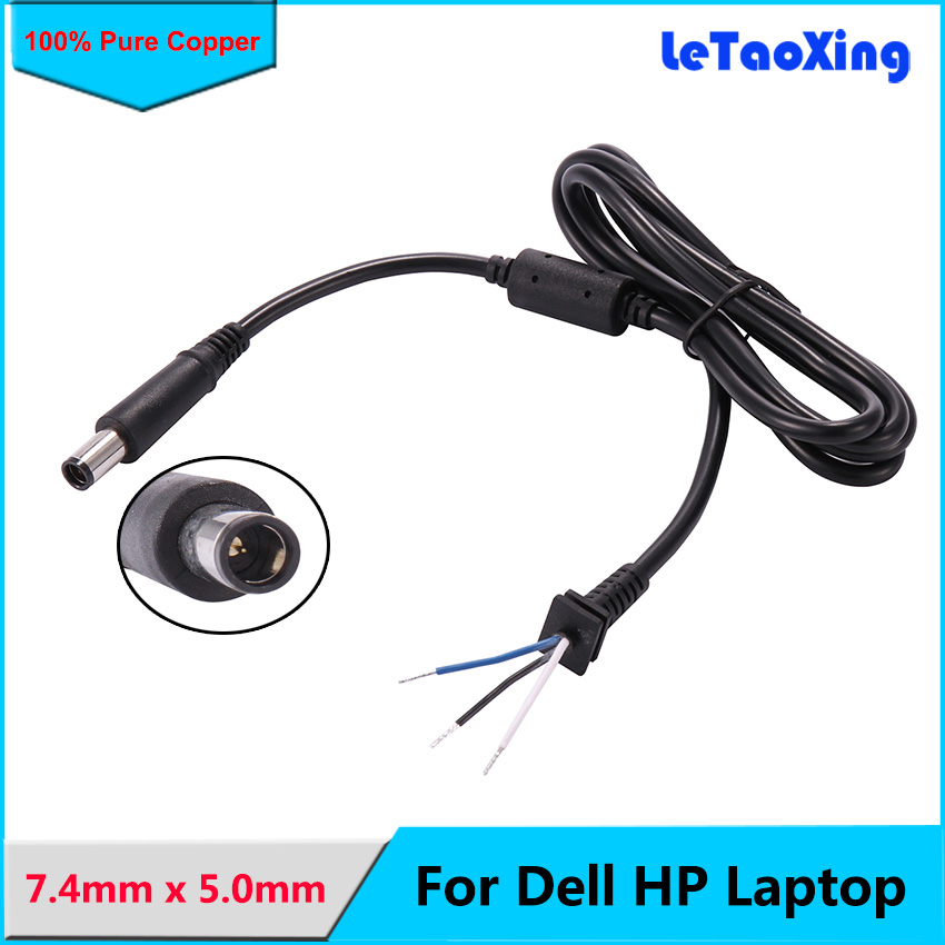 Cable for HP DELL 1.2M Cable DC 7.4 x 5.0mm Plug Socket Connector with Cord