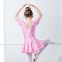 Crianças meninas de verão brilhante spandex manga curta dança dress caçoa a ginástica ballet tutu dress
