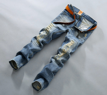 New Arrival European Style Young Men Brand Funny Graffiti Printed Slim Jeans Man Creative Painted Fashion Jean
