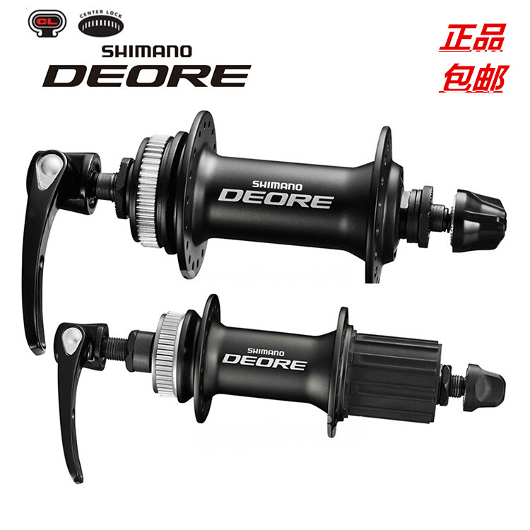 SHIMANO DEORE M615 32 Holes Quick Release Bike Hub Aluminum Alloy Front Rear Hole Bicycle Parts Cycling  Disc Brake Bearing Hubs novatec d881 d882 mtb bike hubs fr am mountain bike disc hubs 15 mm rear hub front 12 x142 barrel shaft hub 32 holes