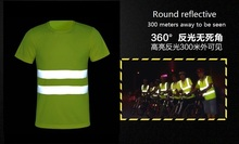 2016 New Summer Fashion  Breathable fluorescent mesh reflective T-shirt short sleeve traffic police safety warning overalls