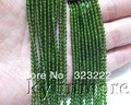 8SE09953a 2strds 2mm Jade Round Beads