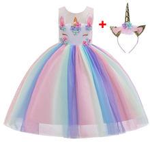 e56c02a65 2019 vestido de las niñas de la ropa de los niños vestido de los niños es  la princesa fiesta ropa 2 3 4 5 6 7 8 9 de 10 años ves.