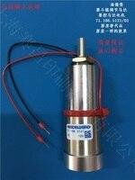 Heidelberg ink idler roll Angle motor (regulating large ink bit corner motor) 71.186.5121/01 switch