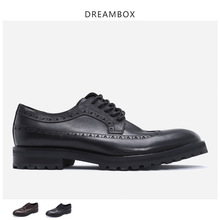 2019 Men's New Bullock Carved Business Casual Shoes Men's Thick Bottom Increased Tooling Men's Shoes England Shoes